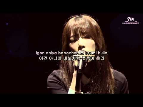 Taeyeon (태연) - Set me free (셋 미 프리) karaoke