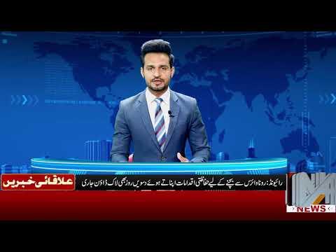 News Bulletin 31 March 2020 | NA News