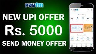 Paytm Guaranteed Cashback of Rs. 5000 !! Send Money using UPI !! Paytm Official Offer !!