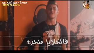 "مهرجان ""كارثه""|غناء نور التوت-علي قدوره`||حالات واتس 2019"