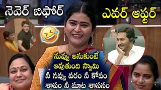 Singanamala YSRCP MLA Jonnalagadda Padmavathy on English medium Bill I Silver Screen