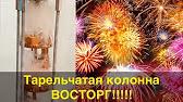 Дубликат коньяка Дагестан | Реплика коньяка - YouTube