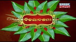 Reporter Live: Ravana Podi In Various Places of Odisha