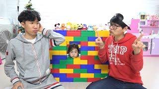 꼭꼭 숨어라 어디어디 숨었니~?!! 거대 블록으로 집만들고 숨바꼭질 놀이도 해봤어요!! Color Brick Block House
