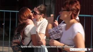 Леcбиянки на улицах Москвы   Reaction on lesbian couple in Russia
