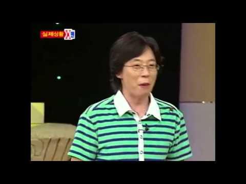 Hwangbo dancing