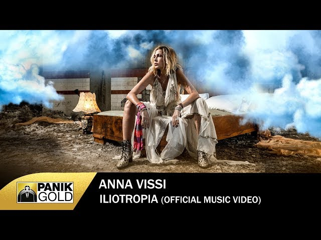 Άννα Βίσση - Ηλιοτρόπια  - Official Music Video