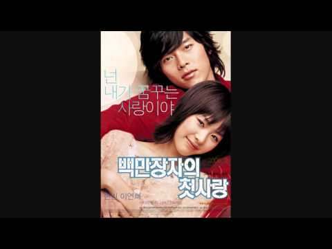 A Millionaire's First Love OST- Insa (Kim Jaejoong Ver.)