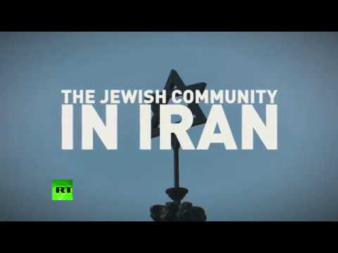 Jews in Iran: One of the biggest diaspora communities outside Israel