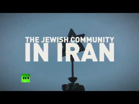 Jews In Iran: One Of The Biggest Diaspora Communities Outside Israel