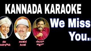 HISTORY GOTTA // VISHNU SENA // Kannada original Karaoke with lyrics. ಹಿಶ್ಸ್ಟೋರಿ ಗೊತ್ತಾ..