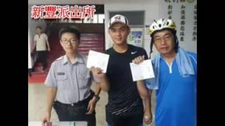 幸福臺東~鐵馬56行  巡佐何順吉、警員程聖億挑戰紀實