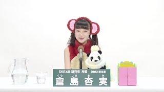 AKB48 53rdシングル 世界選抜総選挙 アピールコメント AKB48 53rd Single World Senbatsu General Election Appeal Comment AKB48 第53張單曲 世界選拔總選舉 ...