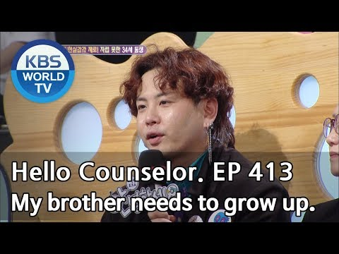 My Brother Is 34 But Still Not Economically Independent. [Hello Counselor/ENG, THA/2019.05.20]