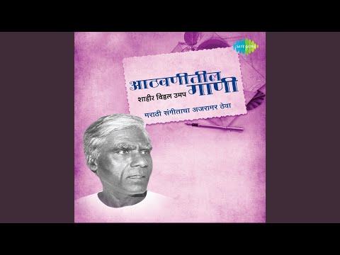 Pratham Namo Gautama