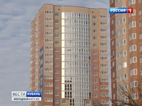 знакомства краснодар тимашевск