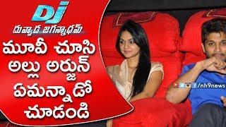 Allu Arjun Wife Sneha Reddy Reaction After Watching DJ Duvvada Jagannadham Movie | NH9 News