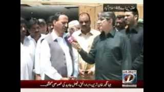 Anjum Aqeel Khan PMLN Javed Hashmi PTI, Faisal Butt PPPP