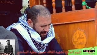 يوم السابع للشهيد القائد حسين عطيه