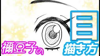 こ 書き方 ず ね イラスト 【簡単!ミニキャラの描き方】SD・ちびキャラをかわいく描くコツ
