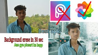 Best editing app for android || erase background in few second in 2018 by Bm creations