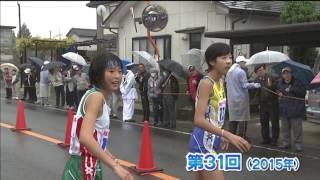 東日本女子駅伝 第31回大会 ハイライト
