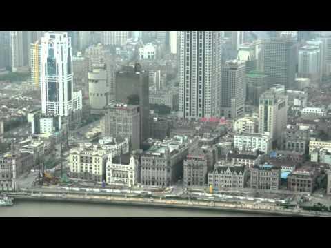 Shanghai City Global East World Financial Metropolis People's Republic of China Asia by BK Bazhe com