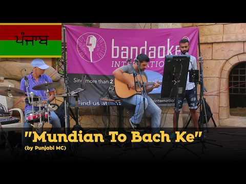 Punjabi Song