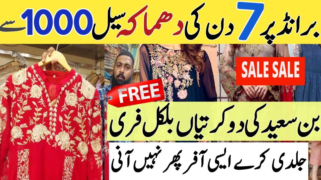 Bin Saeed Stitched Collection Huge Sale |  All brand in Wholesale | Only For 7 Day OFFER