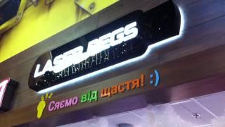 Копия видео Объёмные буквы на лайтбоксе(Объёмные буквы на лайтбоксе с контр-ажурной подсветкой. Изготовлено:http://reklamir.kiev.ua/obemnie-bukvi.html Светодиодная,..., 2015-03-08T14:16:19.000Z)
