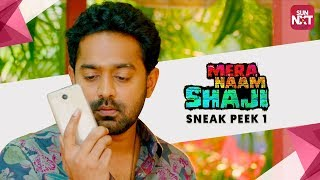 Mera Naam Shaji | Sneak Peek 1 | Malayalam Movie 2019 | Watch Now On Sun NXT
