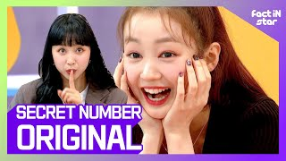 [ENG SUB] Global Rookie You Wanna Know About More! More! Who Dis? 시크릿 넘버(Secret Number) - FactinStar