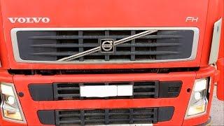 Headlight Volvo FM FSH (Volvo FH FM 12 13) simi tekshirish,yorug'lik lampalar almashtirish,anti-tuman,o'rgatish