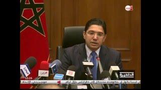 """المغرب لم يمس بولاية بعثة """"المينورسو"""" لأنه على وعي بأهمية الحفاظ على وقف إطلاق النار"""
