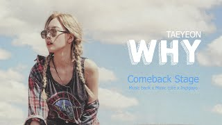 TAEYEON 태연 : Why (Comeback Stage Mix)