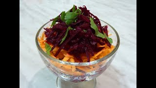 Как сделать витаминный салат из свеклы и моркови