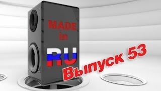 #MADEINRU  Выпуск 53  Гость Таня Ткачук (Моя Мишель) / EUROPA PLUS TV