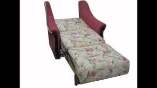 Кресло кровать купить в кирове(, 2016-06-14T10:38:05.000Z)