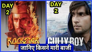 Gully Boy Vs Rockstar | Gully Boy Box Office Collection Day 2 | Rockstar Movie Total Collection