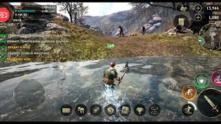 Evil Lands Mmorpg Na Android I Ios. ВОИН 32 Lvl . Live Stream