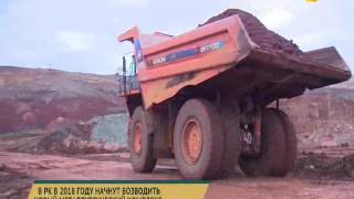 видео Металлургический комплекс