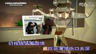 Video [中國網民製作]Kay Tse 謝安琪《大愛感動〔同伊동이主題曲〕》親情MV download MP3, 3GP, MP4, WEBM, AVI, FLV Maret 2018