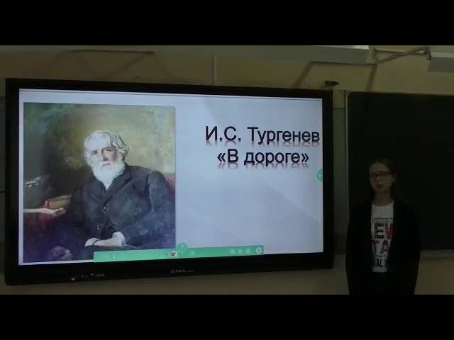 Изображение предпросмотра прочтения – ПолинаБирюлина читает произведение «В дороге» И.С.Тургенева