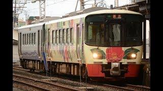 えちごトキめき鉄道ET122形K8+K5編成 ワンマン新井行 糸魚川発車