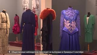 ТАЙНЫ БОГЕМЫ. Выставка А. Васильева ''КИНО И МОДА'' открыта во Владивостоке
