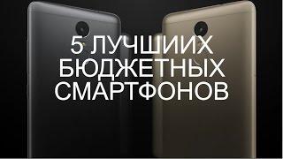 Geekthar 12 5 Лучших Бюджетных Смартфонов за 15000 Рублей! Выбрать Смартфон Цена и Качество