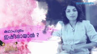 popular videos mythili
