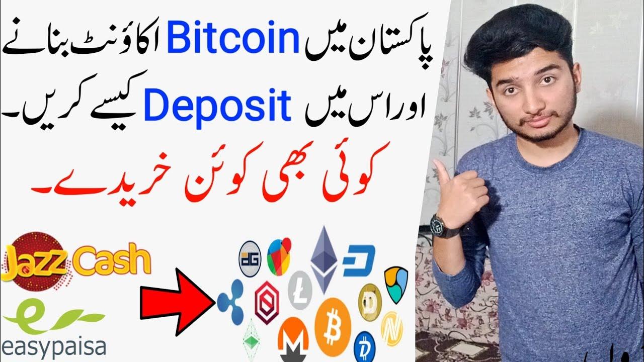 account bitcoin in pakistan