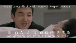 Jia Ru Ai You Tian Yi - Li Jian