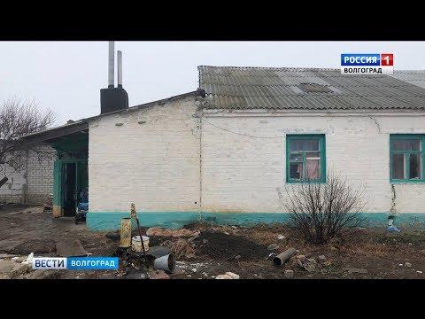 В Суровикино возбуждено уголовное дело по факту смерти младенца от переохлаждения